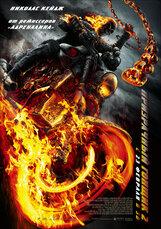 Постер к фильму «Призрачный гонщик 2 в 3D»