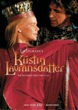 Постер к фильму «Кристин Лаврансдаттер»
