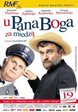 Постер к фильму «У пана Бога за межой»