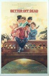 Постер к фильму «Уж лучше умереть»