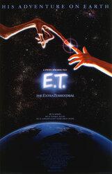 Постер к фильму «Инопланетянин»