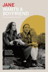 Постер к фильму «Джейн хочет найти бойфренда»