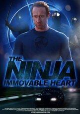 Постер к фильму «Ниндзя: Шаг в неизвестность»