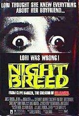Постер к фильму «Ночной народ»