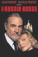 Постер к фильму «Русский дом»