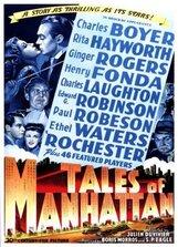 Постер к фильму «Сказки Манхэттена»