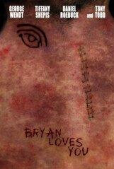 Постер к фильму «Брайан любит тебя»