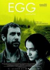 Постер к фильму «Яйцо»