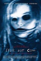 Постер к фильму «Страх.com»