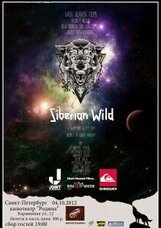 Постер к фильму «Siberian Wild»