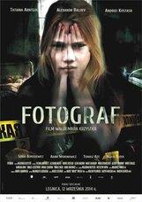 Постер к фильму «Фотограф»