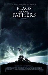 Постер к фильму «Флаги наших отцов»