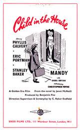 Постер к фильму «Ребенок в доме»