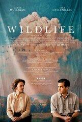 Постер к фильму «Дикая жизнь»