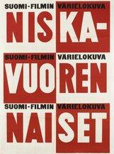 Постер к фильму «Женщины Нискавуори»