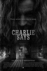 Постер к фильму «Чарли говорит»
