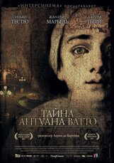 Постер к фильму «Тайна Антуана Ватто»