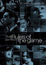 Постер к фильму «Правила игры»