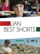 Постер к фильму «Итальянский альманах Italian Best Shorts»