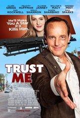 Постер к фильму «Доверься мне»