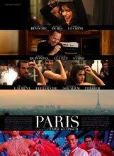 Постер к фильму «Париж»