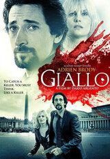 Постер к фильму «Джалло»