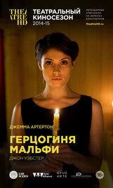 Постер к фильму «Герцогиня Мальфи»