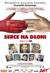 Постер к фильму «Сердце на ладони»