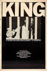 Постер к фильму «Из Монтгомери в Мемфис»