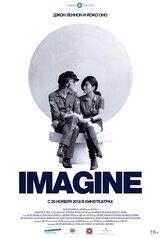 Постер к фильму « Джон Леннон и Йоко Оно: Imagine »