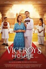 Постер к фильму «Дом вице-короля»