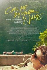 Постер к фильму «Зови меня своим именем»