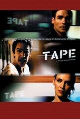Постер к фильму «Пленка»