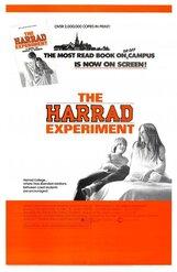 Постер к фильму «Харрадский эксперимент»