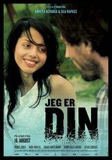 Постер к фильму «Я твоя»