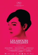Постер к фильму «Воображаемые любови»