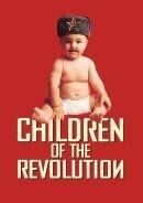 Постер к фильму «Дети революции»