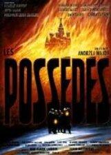 Постер к фильму «Бесы»