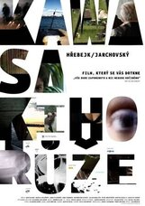 Постер к фильму «Роза Кавасаки»