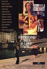 Постер к фильму «Все говорят, что я люблю тебя»