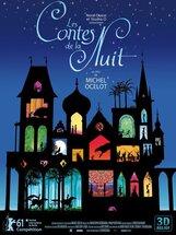 Постер к фильму «Сказки на ночь»