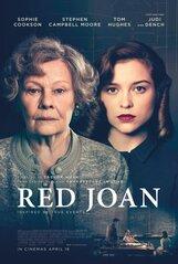 Постер к фильму «Код «Красный»»