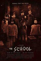 Постер к фильму «Школа»