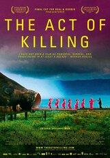 Постер к фильму «Акт убийства»