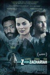 Постер к фильму «Z - значит Захария»
