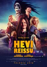Постер к фильму «Тяжелая поездка»
