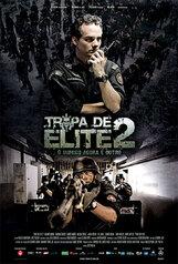 Постер к фильму «Элитный отряд: Враг внутри»