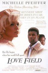 Постер к фильму «Поле любви»