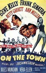 Постер к фильму «Увольнение в город»