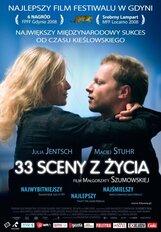 Постер к фильму «33 сцены из жизни»